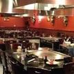 Fujiyama Japanese Steak House...